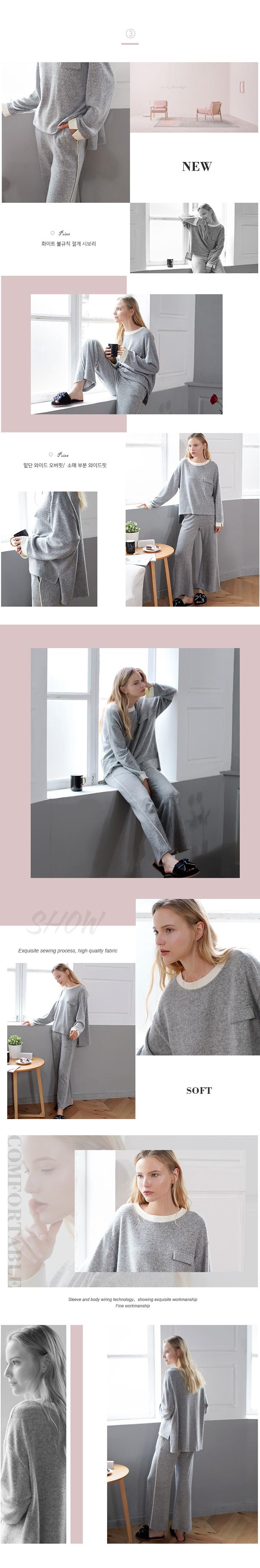 소프트 면 그레이 여성잠옷 세트 - 리빙잇템, 39,600원, 잠옷, 여성파자마