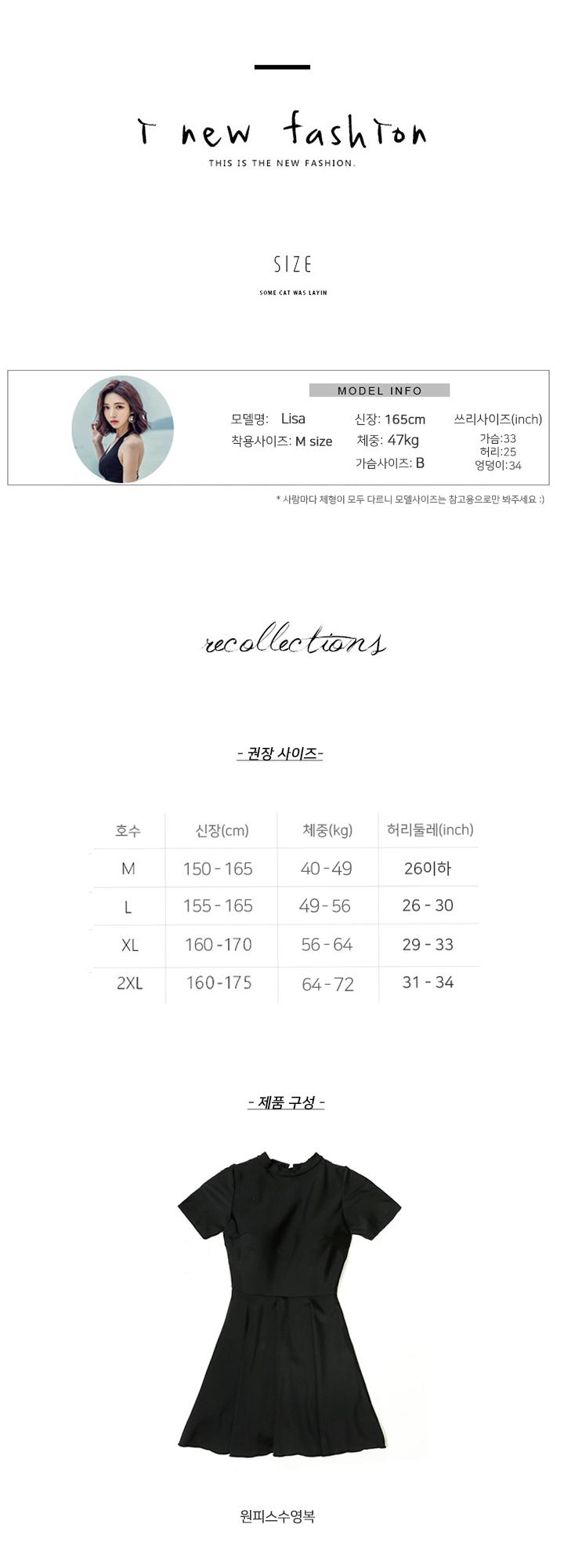 블랙 플레어 반팔 여성 섹시백 빅사이즈 원피스 수영복 1종 커버업 - 리빙잇템, 29,000원, 여성비치웨어, 원피스