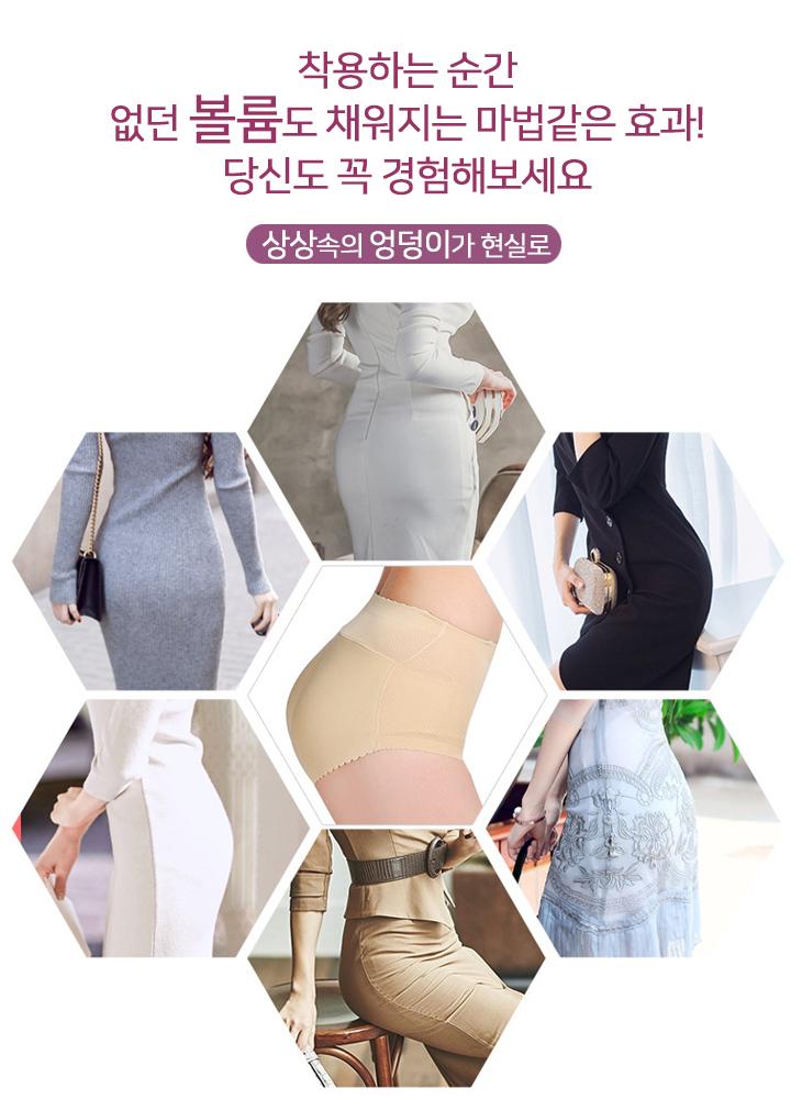 여성 스폰지 패드 엉뽕팬티 누디 거들 보정속옷 - 리빙잇템, 14,900원, 여성 이너웨어, 팬티
